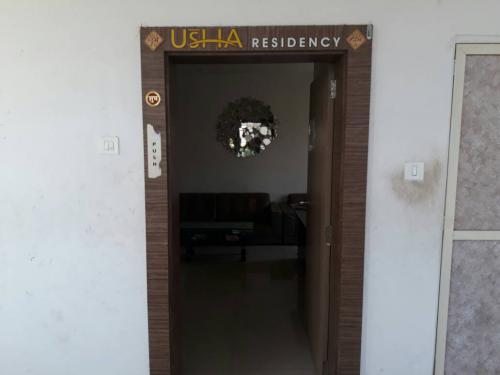 Usha Residency Main Door